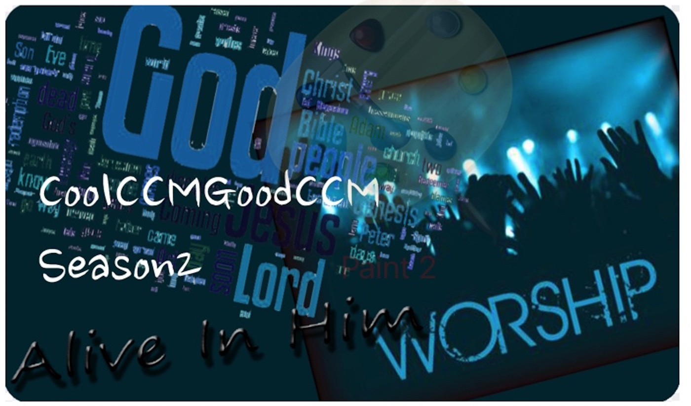 CoolCCMGoodCCM 시즌2