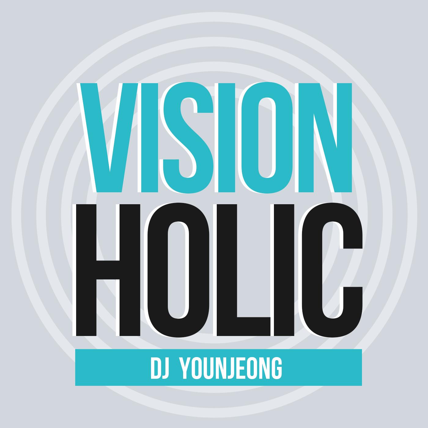 visionholic