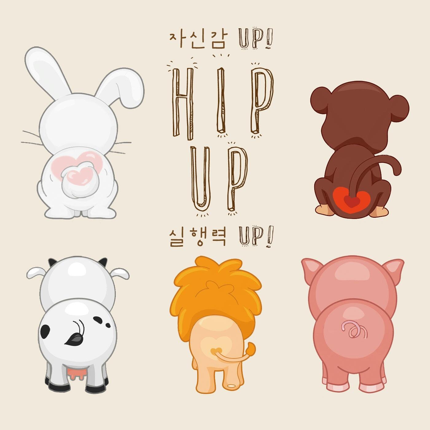 Hip-Up