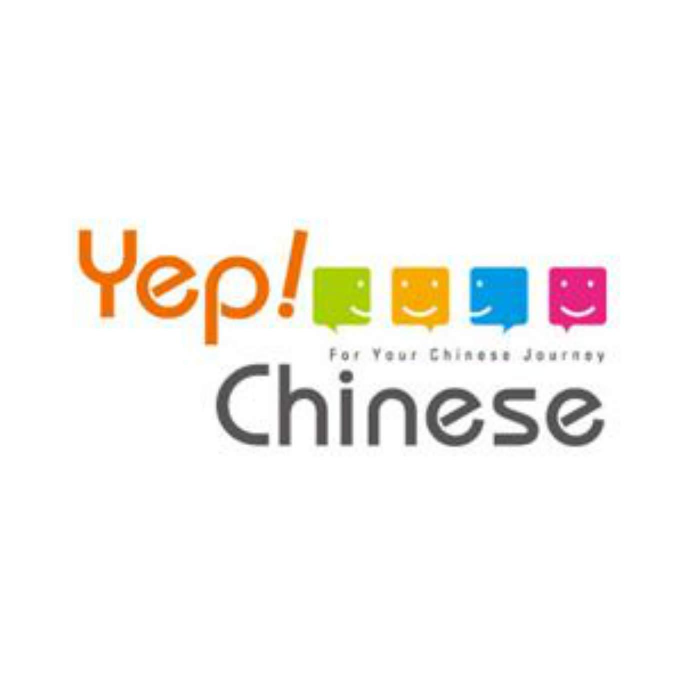 Yep! Chinese