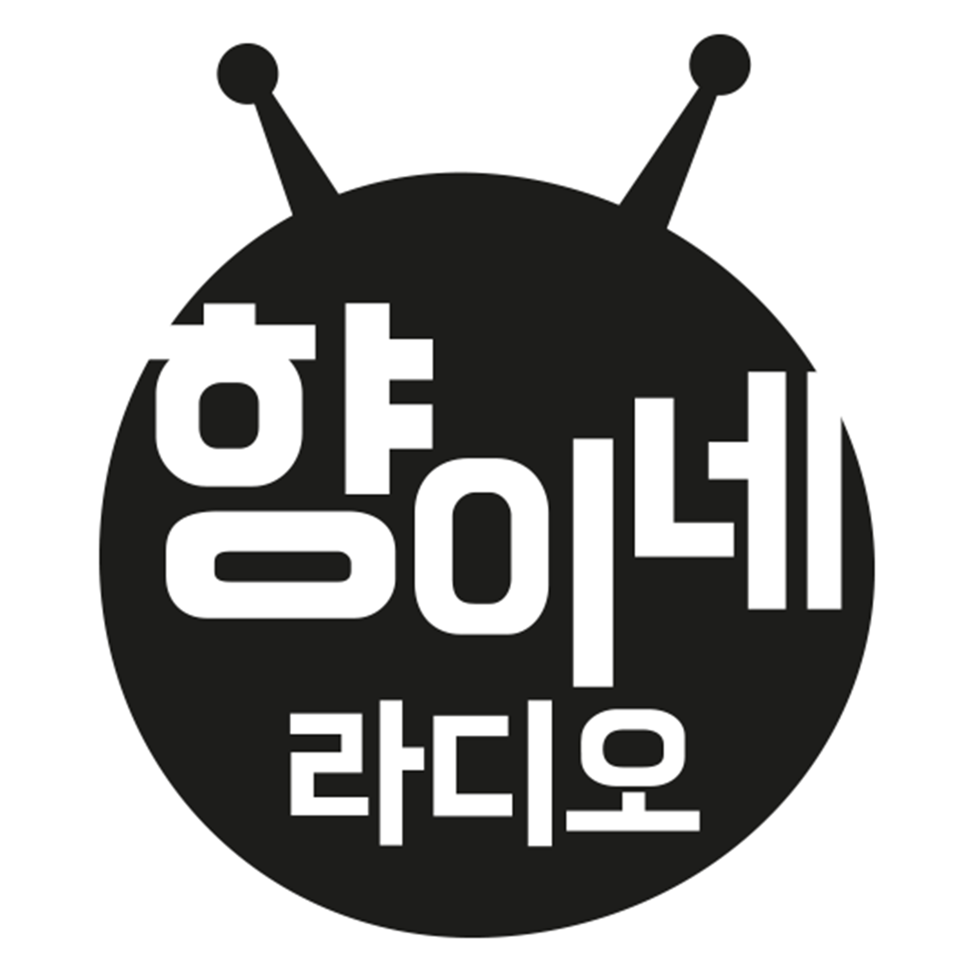 [경향신문]향이네 라디오