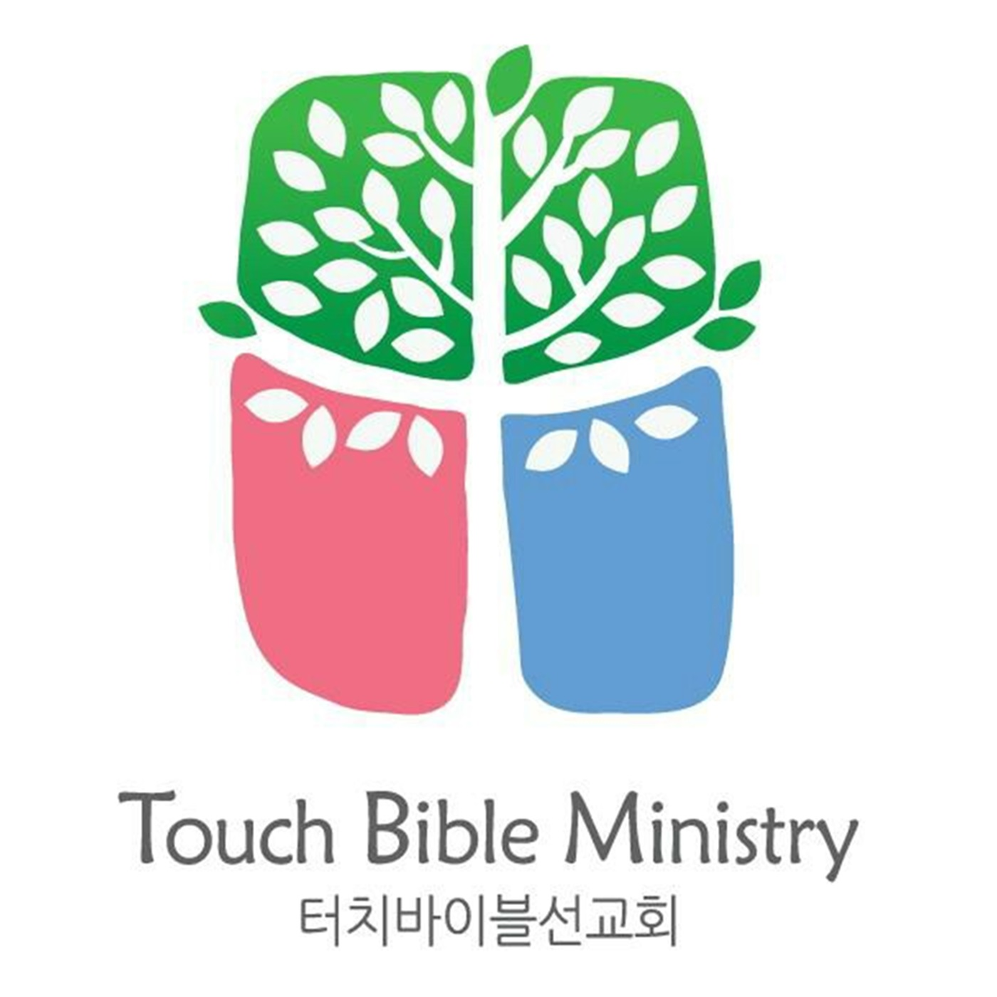 Touch Bible